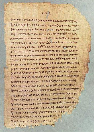 papiro-46-contendo-2-corintios
