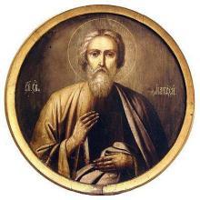 sao-mateus-apostolo-02