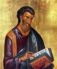 Sao-Mateus-Evangelista